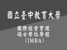 The Merits of the International MBA Program